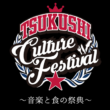 JCTukushi